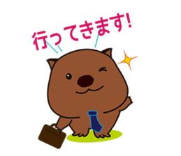 Mr. Wombat's Daily Life sticker #795047