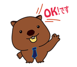 Mr. Wombat's Daily Life sticker #795057