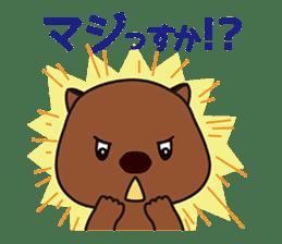 Mr. Wombat's Daily Life sticker #795059