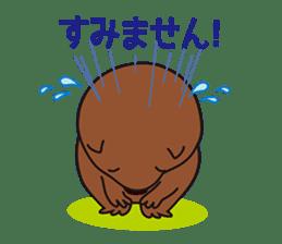 Mr. Wombat's Daily Life sticker #795060