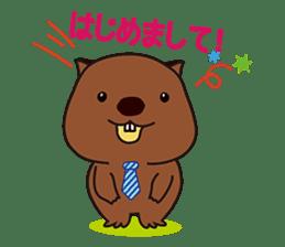Mr. Wombat's Daily Life sticker #795064