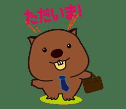 Mr. Wombat's Daily Life sticker #795069