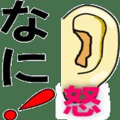 chatted sticker sticker #795480