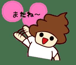 choft-kun sticker #796124