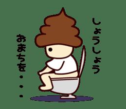choft-kun sticker #796129