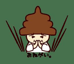 choft-kun sticker #796133