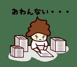 choft-kun sticker #796143