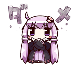 Yuzuki Yukari sticker #796522