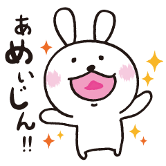 Japlish Bunny Stickers