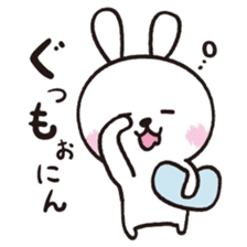 Japlish Bunny Stickers sticker #796719