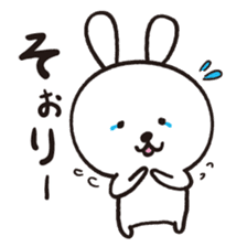 Japlish Bunny Stickers sticker #796721