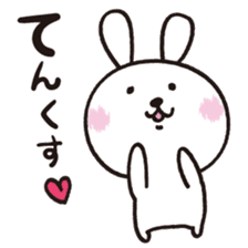 Japlish Bunny Stickers sticker #796722