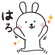 Japlish Bunny Stickers sticker #796723