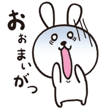 Japlish Bunny Stickers sticker #796725