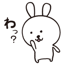 Japlish Bunny Stickers sticker #796727