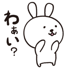 Japlish Bunny Stickers sticker #796728