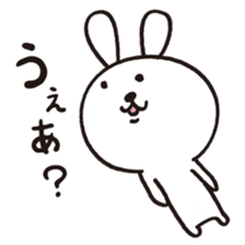 Japlish Bunny Stickers sticker #796730