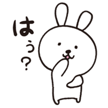 Japlish Bunny Stickers sticker #796732