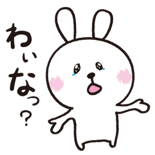 Japlish Bunny Stickers sticker #796733