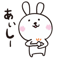 Japlish Bunny Stickers sticker #796735