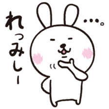 Japlish Bunny Stickers sticker #796738