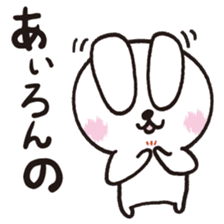 Japlish Bunny Stickers sticker #796740