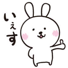 Japlish Bunny Stickers sticker #796743