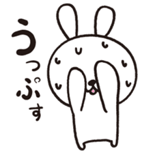 Japlish Bunny Stickers sticker #796746