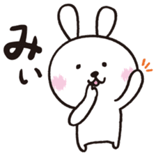 Japlish Bunny Stickers sticker #796747