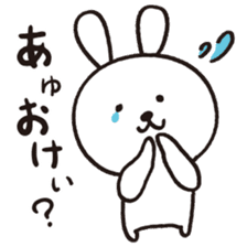 Japlish Bunny Stickers sticker #796750