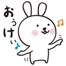 Japlish Bunny Stickers sticker #796751