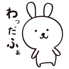 Japlish Bunny Stickers sticker #796752