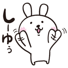 Japlish Bunny Stickers sticker #796757