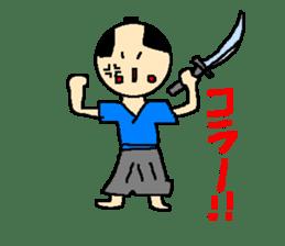 The pretty samurai sticker #798159
