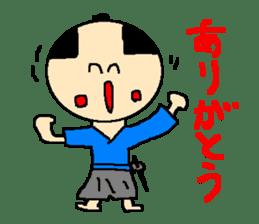 The pretty samurai sticker #798162