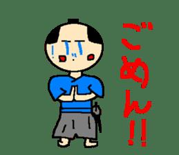 The pretty samurai sticker #798163