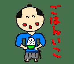 The pretty samurai sticker #798167