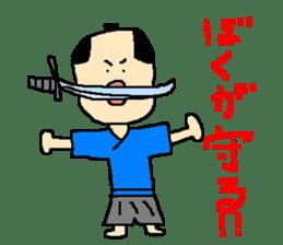 The pretty samurai sticker #798174