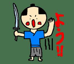 The pretty samurai sticker #798175