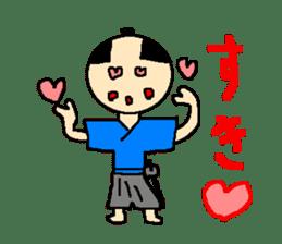 The pretty samurai sticker #798182