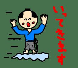 The pretty samurai sticker #798186
