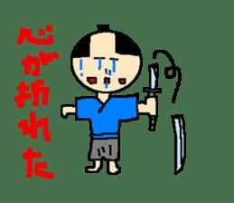 The pretty samurai sticker #798187