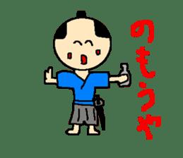 The pretty samurai sticker #798190
