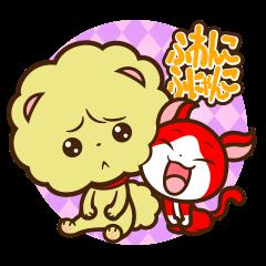 Fuwanko&Funyanko