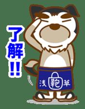 KENSHIROU sticker #801639