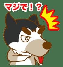 KENSHIROU sticker #801640