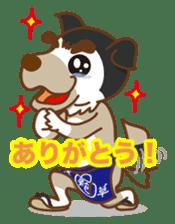 KENSHIROU sticker #801643