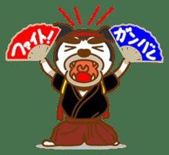 KENSHIROU sticker #801645