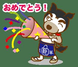 KENSHIROU sticker #801651