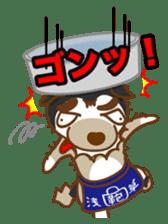 KENSHIROU sticker #801655